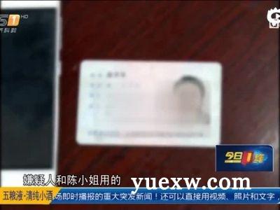 深圳一女子和男网友开房约炮后被对方持刀抢劫